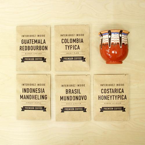 【ギフトセット】コーヒードリップバッグ5種&トロヤン陶器 カップ(ブラウン)