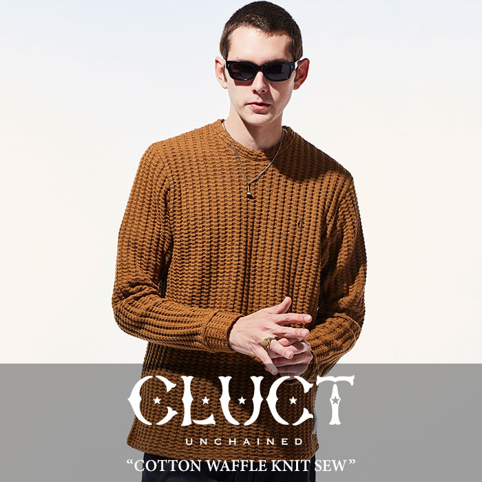 【SALE】 CLUCT(クラクト) COTTON WAFFLE KNIT SEW 【2018SPRING新作】【#02675】