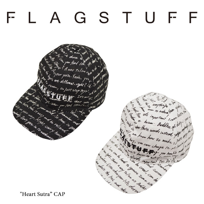 "F LAGSTUF F(フラグスタフ) ""Heart Sutra"" CAP 【2018 SPRING&SUMMER COLLECTION】 【フラグスタフ】【フラッグスタッフ】 【201"
