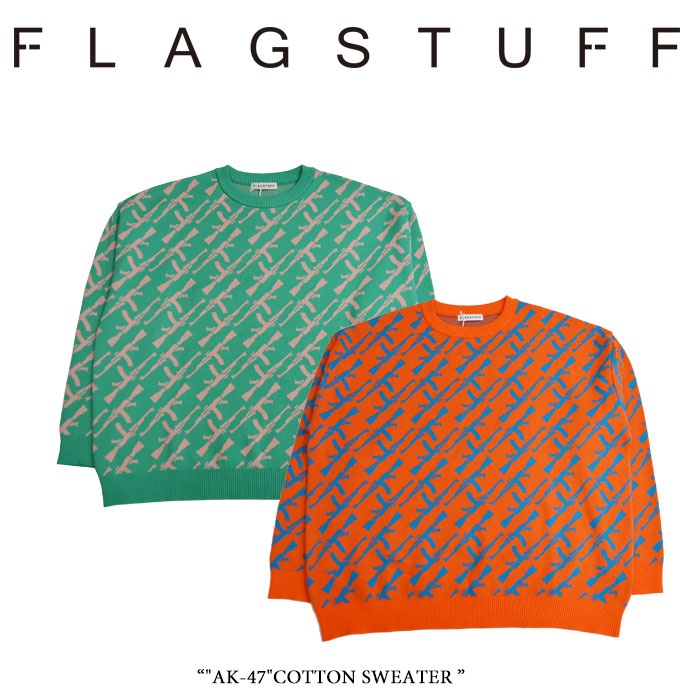 """【SALE 40%OFF】 F-LAGSTUF-F(フラグスタフ) """"AK-47""""COTTON SWEATER  【2018 SPRING&SUMMER COLLECTION】 【2018SS-FS-17】"""