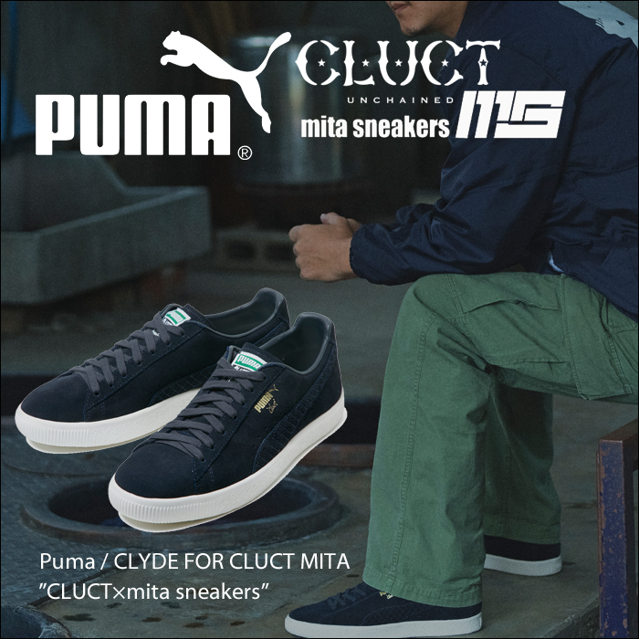 CLUCT(クラクト) CLUCT×PUMA×MITA SNEAKERS CLYDE 【CLUCT10TH ANNIVERSARY SPECIAL COLLABORATION ITEM】 【送料無料】【即発送