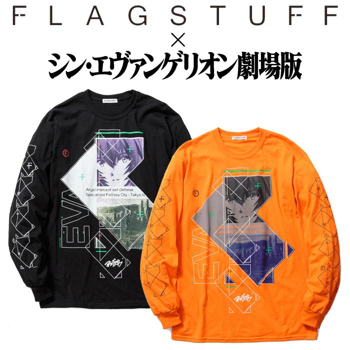 F-LAGSTUF-F(フラグスタフ) L/S Tee2 【ロングスリーブTシャツ ロンT】【送料無料】【20SS-EVA×FS-02】 【F-LAGSTUF-F】【FLAGSTU