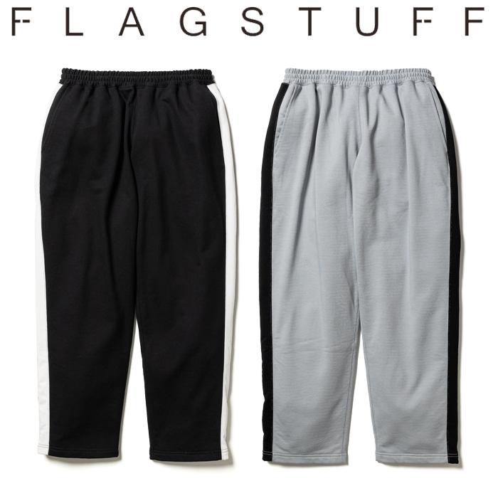 F-LAGSTUF-F (フラグスタフ)  LINE SWEAT PANTS 【ライン スウェットパンツ】【21AW-FS-24】【F-LAGSTUF-F FLAGSTUFF】【フラグス