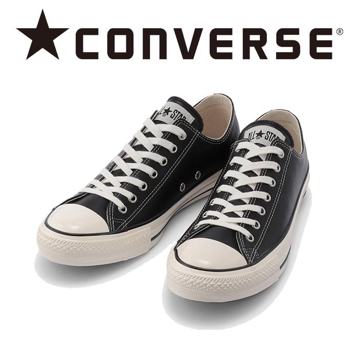 CONVERSE(コンバース) LEATHER ALL STAR US OX 【スニーカー コンバース】【レザー オールスター】【CHUCK TAYLOR チャック・テイ