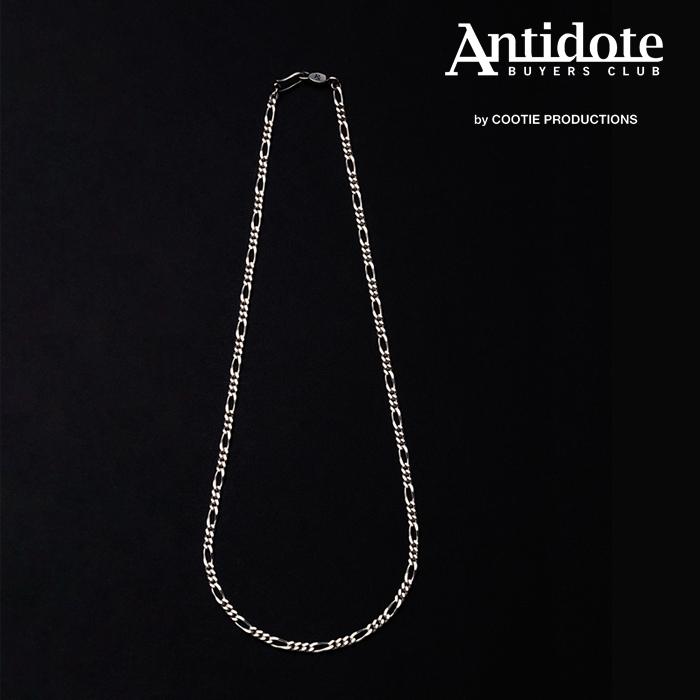 ANTIDOTE BUYERS CLUB(アンチドートバイヤーズクラブ) Figaro Chain(L) 【RX-1003-L】【フィガロチェーン】【送料無料】