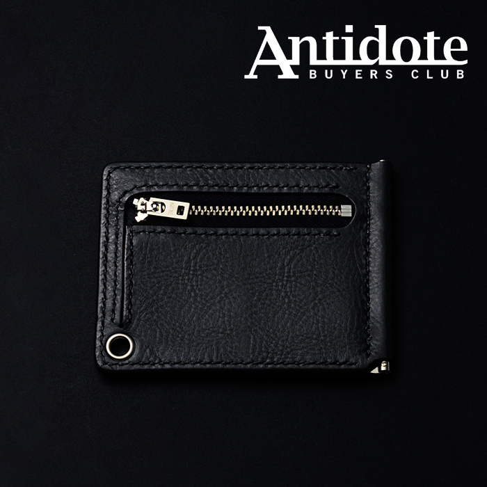 ANTIDOTE BUYERS CLUB(アンチドートバイヤーズクラブ) Money Clip Wallet 【RX-505-20AW2】【コンパクト ウォレット 財布】【送料