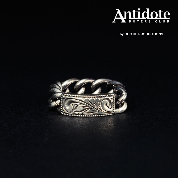 ANTIDOTE BUYERS CLUB(アンチドートバイヤーズクラブ) Engraved ID Ring 【RX-709】【リング】【送料無料】