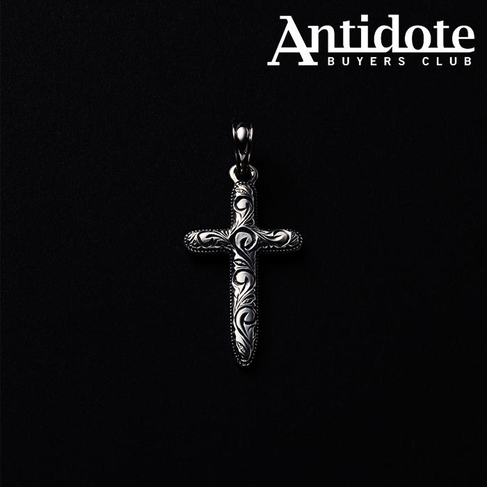 【再入荷】ANTIDOTE BUYERS CLUB(アンチドートバイヤーズクラブ)  Engraved Cross Pendant 【RX-907-S】【クロス ペンダントトップ