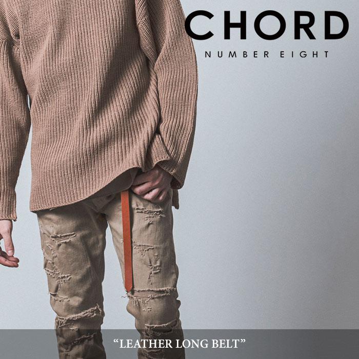 CHORD NUMBER EIGHT(コードナンバーエイト) LEATHER LONG BELT 【2019SPRING/SUMMER】 【送料無料】【キャンセル不可】 【CHORD