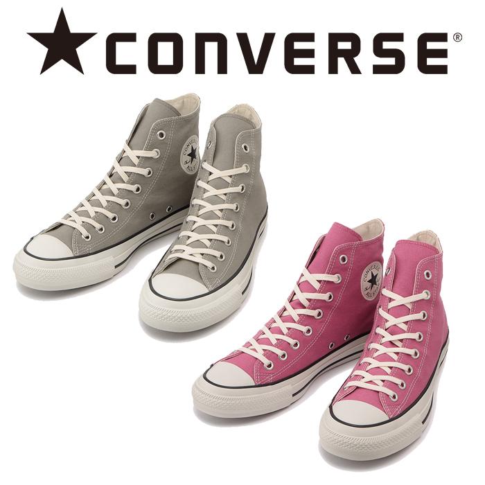 CONVERSE(コンバース) ALL STAR FOOD TEXTILE HI 【スニーカー】【コンバース】【オールスター】【ハイカット】【31302572】【3130