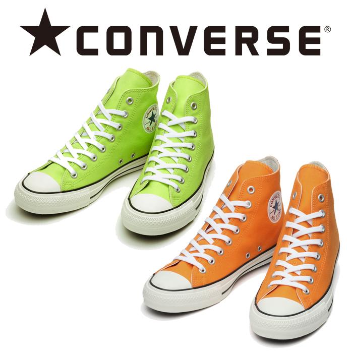 CONVERSE(コンバース) ALL STAR 100 DIGITALBIT HI 【CHUCK TAYLOR】【スニーカー コンバース】【キャンバス オールスター100】【