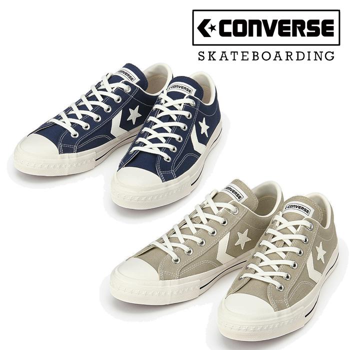CONVERSE SKATEBOADING(コンバース スケートボーディング) CX-PRO SK HC OX 【スニーカー】【コンバース】【34200100】