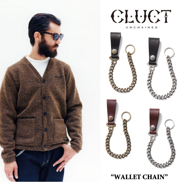 CLUCT(クラクト) WALLET CHAIN 【2018SUMMER新作】 【送料無料】【即発送可能】 【CLUCTウォレットチェーン】【#01705】