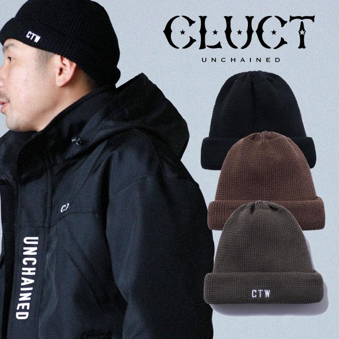 CLUCT(クラクト) CTW-BEANIE 【ビーニー ニット帽 帽子】【ブラック カーキ】【2019HOLIDAY新作】【#03091】