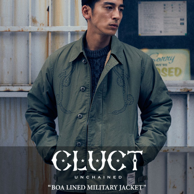 CLUCT(クラクト) BOA LINED MILITARY JACKET 【2017HOLIDAY先行予約】 【送料無料】【キャンセル不可】 【CLUCT アウター】【#0