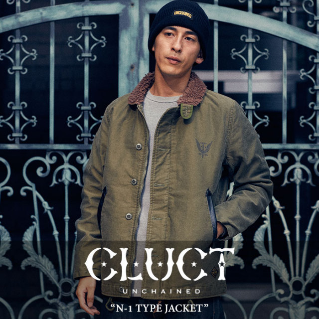 CLUCT(クラクト) N-1 TYPE JACKET 【2017HOLIDAY先行予約】 【送料無料】【キャンセル不可】 【CLUCT アウター】【#02613】