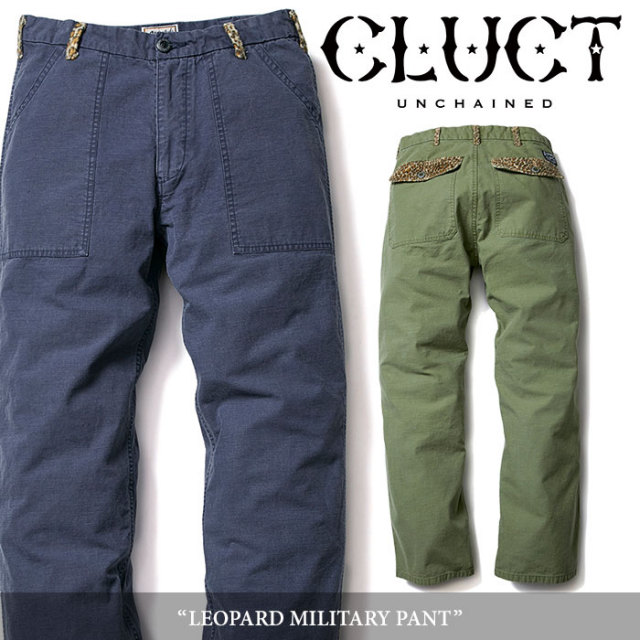 CLUCT(クラクト) LEOPARD MILITARY PANT 【2017HOLIDAY先行予約】 【送料無料】【キャンセル不可】 【CLUCT パンツ】 【#02633