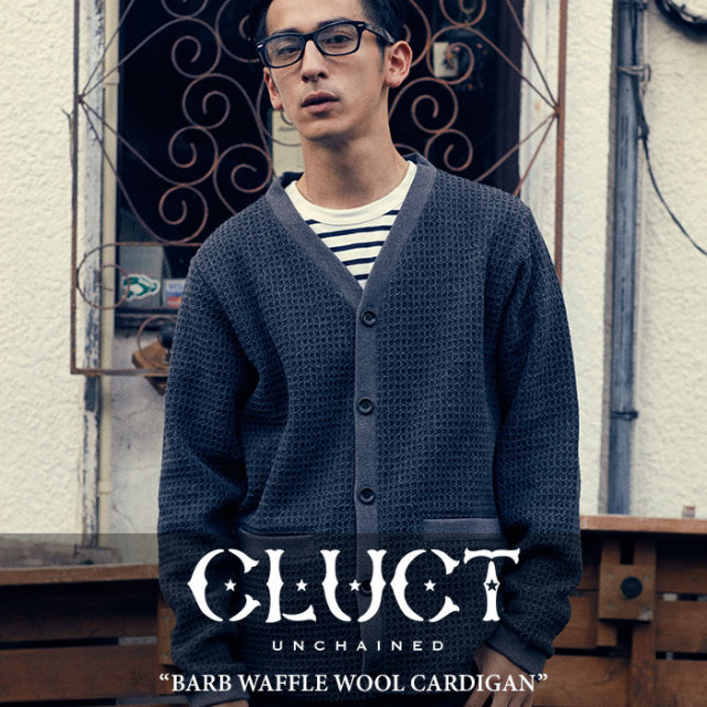 CLUCT(クラクト) BARB WAFFLE WOOL CARDIGAN 【2017HOLIDAY先行予約】 【送料無料】【キャンセル不可】 【CLUCT カーディガン】
