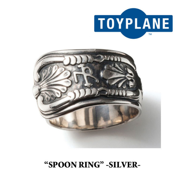 TOYPLANE(トイプレーン) SPOON RING(SILVER) 【2015 MID SUMMER/EARLY AUTUMN新作】 【送料無料】【即発送可能】 【リング】