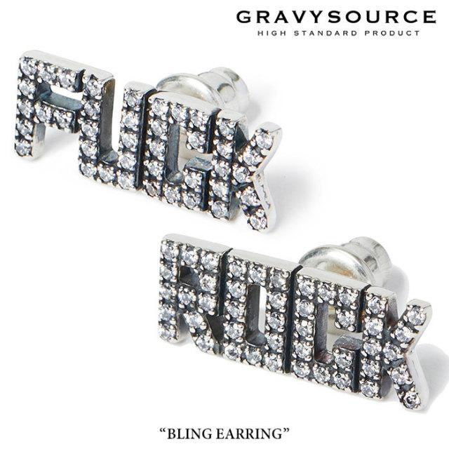 GRAVYSOURCE(グレイヴィーソース) BLING EARRING 【2019HOLIDAY/SPRING先行予約】【キャンセル不可】 【GRAVYSOURCE イヤリング】