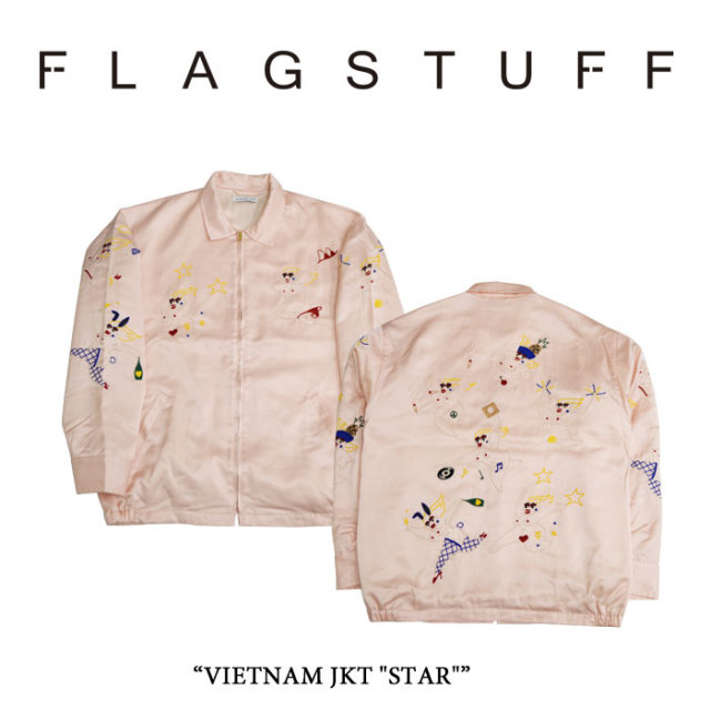 "F-LAGSTUF-F(フラグスタフ) VIETNAM JKT ""STAR"" 【2017 SPRING COLLECTION】 【送料無料】 【F-LAGSTUF-F】 【フラグスタフ】【"