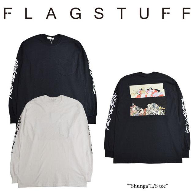 "F-LAGSTUF-F(フラグスタフ) ""Shunga""L/S tee 【2018 SPRING&SUMMER COLLECTION】 【送料無料】 【F-LAGSTUF-F】 【フラグスタフ"