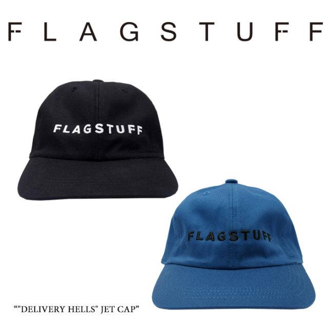 """F LAGSTUF F(フラグスタフ) """"F-LAGSTUF-F""""CAP 【2018 SPRING&SUMMER COLLECTION】 【フラグスタフ】【フラッグスタッフ】 【2018"""