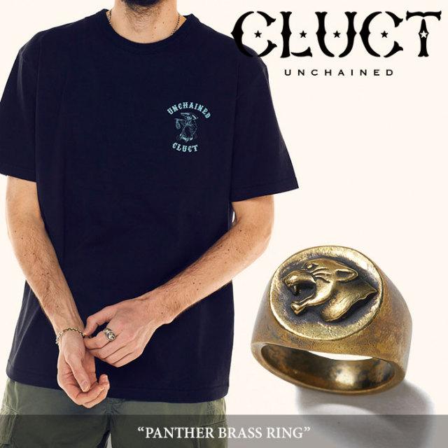 CLUCT(クラクト) PANTHER BRASS RING 【2018SUMMER先行予約】 【送料無料】【キャンセル不可】 【#02778】