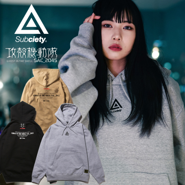SUBCIETY(サブサエティ)×攻殻機動隊 CONNECT PARKA 【パーカー フーディー】【105-31237】 【コラボレーション】 【GHOST IN THE