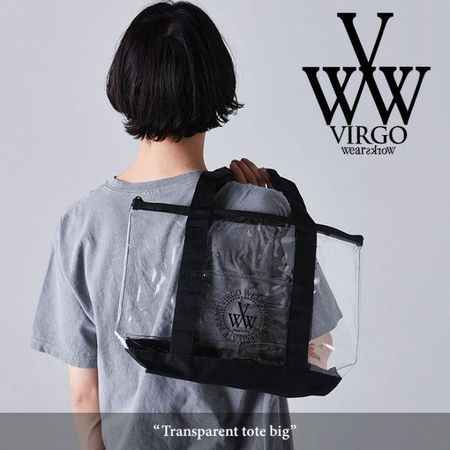 VIRGO(ヴァルゴ) Transparent tote BIG 【2018SPRING/SUMMER先行予約】 【キャンセル不可】 【VG-GD-542】