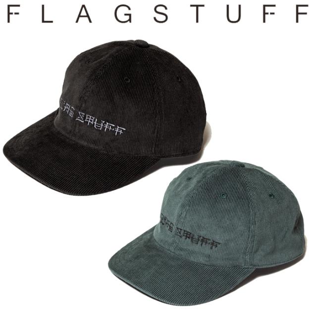 "F-LAGSTUF-F(フラグスタフ) ""KANJI LOGO"" CAP 【2019 AUTUMN&WINTER COLLECTION】 【FLAGSTUFF】【フラグスタフ】【フラッグスタ"