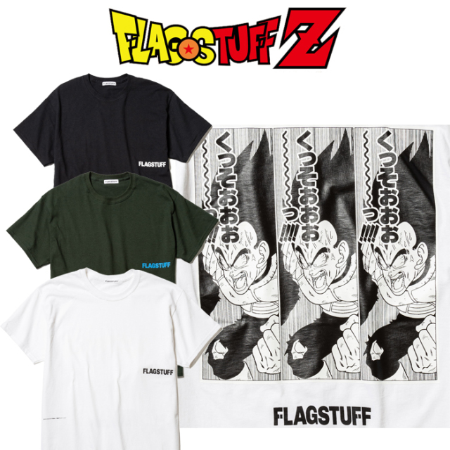 "F-LAGSTUF-F(フラグスタフ) ""Vegeta""Tee 【ドラゴンボール】【DRAGON BALL】 【19AW-FS×DB-08】 【F-LAGSTUF-F】【FLAGSTUFF】"