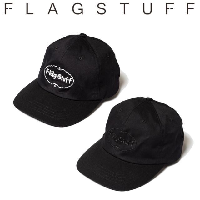 """F-LAGSTUF-F(フラグスタフ) """"ICE LOGO"""" CAP 【キャップ 帽子】【19AW-SPOT-FS-08】 【F-LAGSTUF-F】【FLAGSTUFF】 【フラグスタ"""