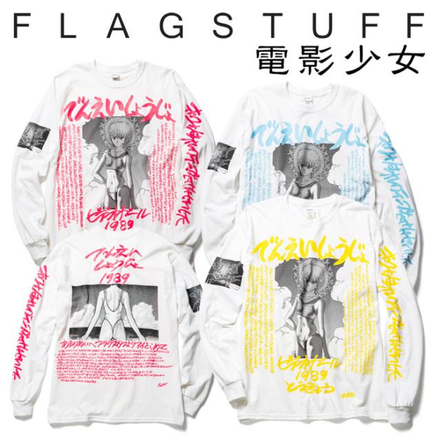 """F-LAGSTUF-F(フラグスタフ) """"1989"""" L/S Tee 【VIDEOGIRL】【電影少女】 【フラグスタフ】【フラッグスタッフ】 【送料無料】【19"""