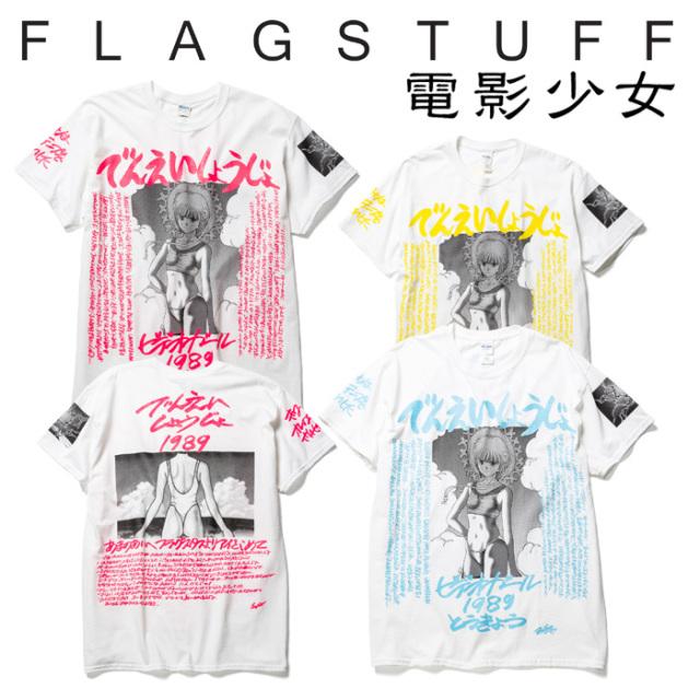 "F-LAGSTUF-F(フラグスタフ) ""1989""  Tee 【VIDEOGIRL】【電影少女】 【F-LAGSTUF-F】【FLAGSTUFF】 【フラグスタフ】【フラッグ"