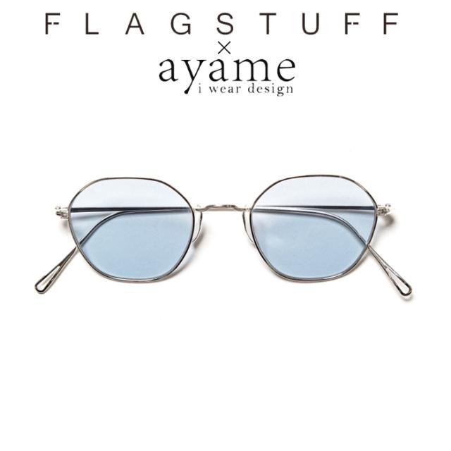 F-LAGSTUF-F(フラグスタフ) Aibarn 【サングラス】【ayame コラボレーション】【2020AUTUMN&WINTER COLLECTION】【F-LAGSTUF-F】