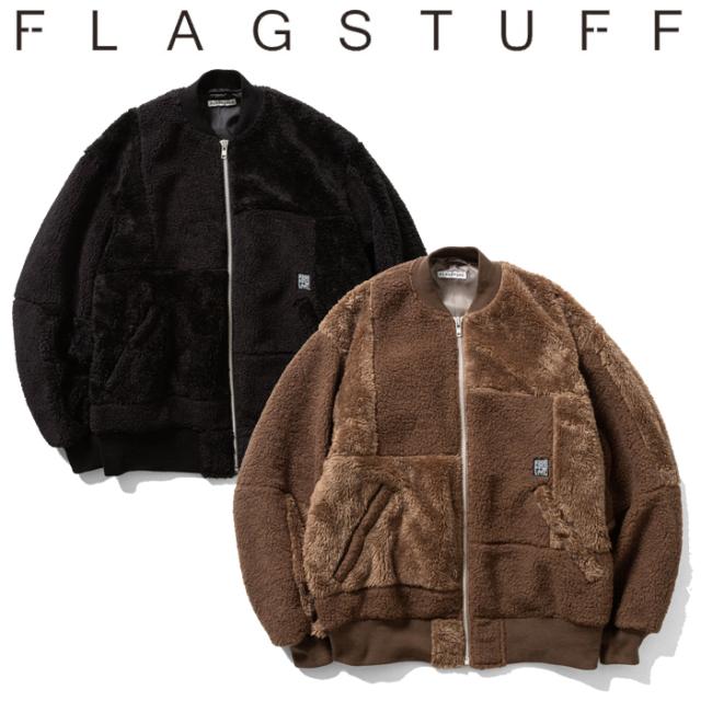 F-LAGSTUF-F フラグスタフ PATCHWORK BOA MA-1 【ボアジャケット パッチワーク】【20AW-FS-05】【F-LAGSTUF-F】【FLAGSTUFF】【フ