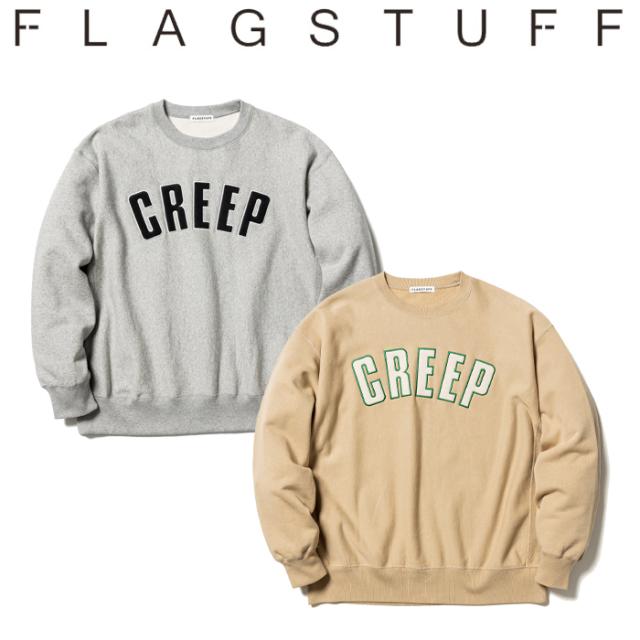 """F-LAGSTUF-F(フラグスタフ) """"CREEP"""" SWEAT 【スウェット 長袖】【21AW-FS-52】【F-LAGSTUF-F FLAGSTUFF】 【フラグスタフ フラッ"""