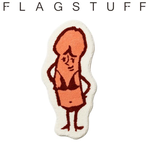 """F-LAGSTUF-F(フラグスタフ) """"GIRL"""" MAT 【マット ラグ】【21AW-FS-66】【FLAGSTUFF フラグスタフ フラッグスタッフ】"""