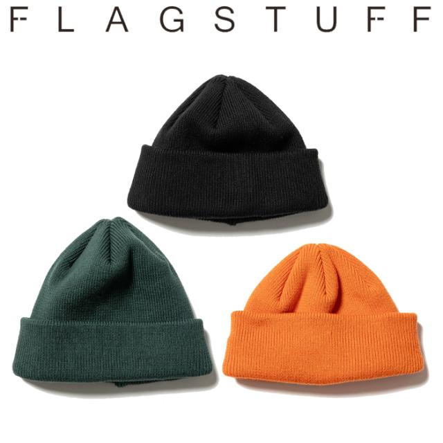 F-LAGSTUF-F(フラグスタフ) 2WAY WATCH CAP 【ワッチキャップ ビーニー 帽子】【21AW-FS-73】【FLAGSTUFF フラグスタフ フラッグス