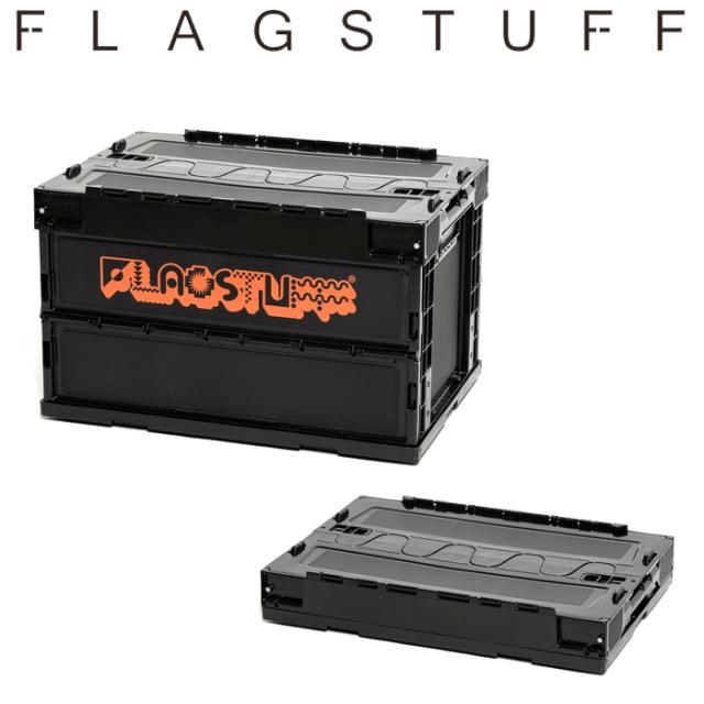 F-LAGSTUF-F(フラグスタフ) CONTAINER BOX(LARGE) 【コンテナボックス】【21AW-FS×ED-04】【FLAGSTUFF フラグスタフ フラッグスタ