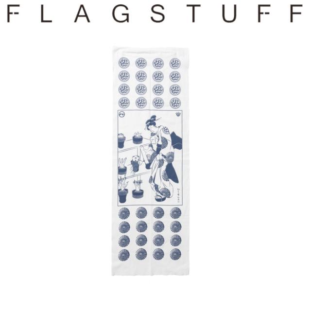 F-LAGSTUF-F(フラグスタフ) Cactus Tenugui 【21SS-FS×spicygem×Kakusenen-03】 【F-LAGSTUF-F】【FLAGSTUFF】【コラボ】【鶴仙園
