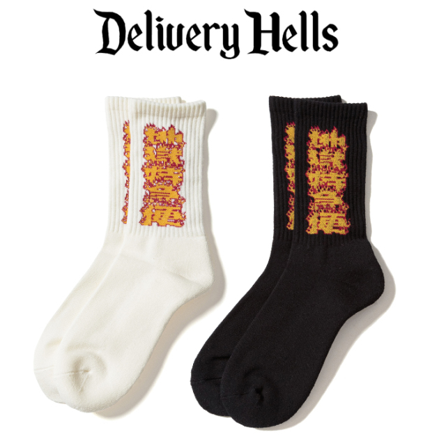F-LAGSTUF-F(フラグスタフ) Fire Pattern SOX 【21SS-DH-23】【Delivery Hells】 【F-LAGSTUF-F】【FLAGSTUFF】 【フラグスタフ
