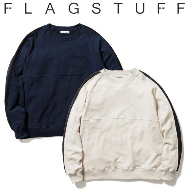 F-LAGSTUF-F(フラグスタフ) LINE SWEAT 【ライン スウェット 長袖】【21SS-FS-14】【F-LAGSTUF-F】【FLAGSTUFF】【フラグスタフ】