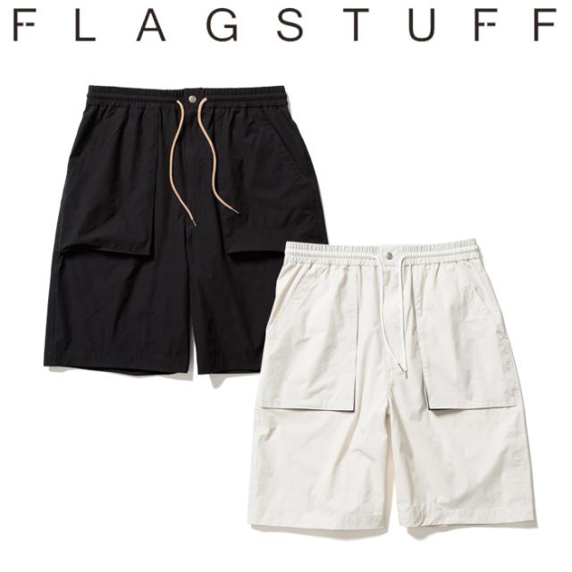 F-LAGSTUF-F(フラグスタフ) LOOSE SHORTS 【ショーツ 短パン パンツ】【21SS-FS-41】【F-LAGSTUF-F】【FLAGSTUFF】【フラグスタフ