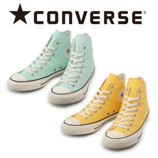 CONVERSE(コンバース) CANVAS ALL STAR COLORS HI 【CHUCK TAYLOR】【スニーカー】【コンバース】【キャンバス オールスター】【チ