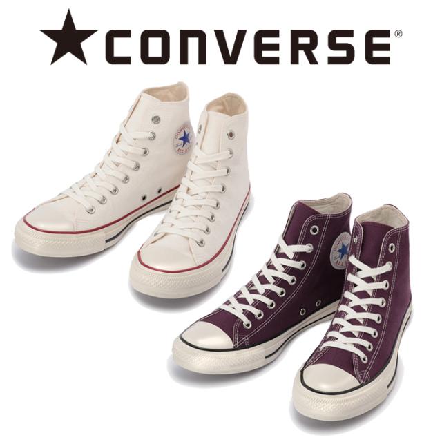 CONVERSE (コンバース)  ALL STAR US COLORS HI 【スニーカー コンバース】【キャンバス オールスター】【ホワイト パープル】【CH