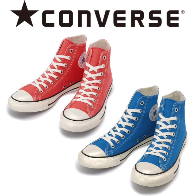 CONVERSE(コンバース) ALL STAR US NEONCOLORS HI 【スニーカー コンバース】【キャンバス オールスター】【コーラル スカイブルー
