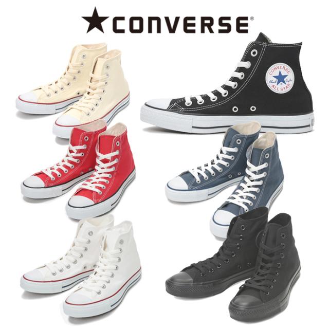 CONVERSE(コンバース) CANVAS ALL STAR HI 【取り寄せ商品】【CHUCK TAYLOR】【スニーカー】【コンバース】【オールスター】【チャ