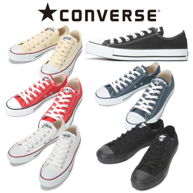 CONVERSE(コンバース) CANVAS ALL STAR OX 【取り寄せ商品】【CHUCK TAYLOR】【スニーカー】【コンバース】【オールスター】【チャ